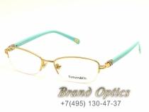 Tiffany & Co Tiffany Victoria
